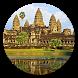 Trendy Cambodia by Anurag Guleria