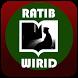 Kitab Ratib Wirid Hizib