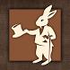 Белый кролик by BMSGroup