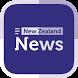New Zealand News - Newsfusion by Newsfusion