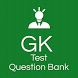 GK Test Question Bank by DSPL