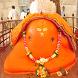 Ganesh Tekdi by Deni Kumar