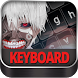Kaneki Ghoul Keyboard Emoji Theme by Launcher X Theme