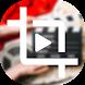 Video Crop & Trim