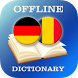 German-Romanian Dictionary by AllDict