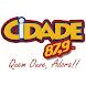 Cidade FM - Rio Verde by Omega Sistemas