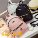 Design of Women's Back Bag by sipipit