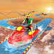 Impossible Water Slide Boat Racing by iGames Entertainment