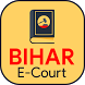 Bihar E-Court by Vebsecure
