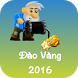 Dao Vang - Đào Vàng 2016 by Mayman Studio