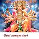 Baal Samaya Ravi by Devotional Studio
