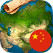 GeoExpert - China Geography by educaPix