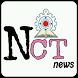 NCT news ( NCT اخبار ) by Saleh Al-Shukaili