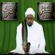 Sholawat Habib Syech by edufun dev