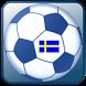 Allsvenskan by XOOPsoft