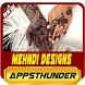 Mehndi Designs 2016 by AppsThunder