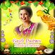 Gudi Padwa Photo Frames by Atm Apps