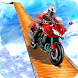 3D Impossible Tracks Bike Stunt : Fast Racing Game by MsLoft