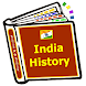 India History by Information History World Wide Channels