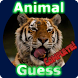 Animal Guess Complete by Kfir Marouani
