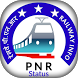 Indian Railway Inquiry - PNR Status Enquiry by Silver Stone Studio