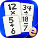 Math Flashcard Match Game by Eggroll Games
