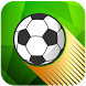 Live Football Video Highlights by Atna Studios
