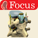 BACK AND SPINAL CORD - ATLAS by Focus Medica India Pvt. Ltd