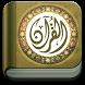 Abdulwali Al-Arkani Quran by Doplang Apps