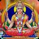 Santoshi Mata Mantra by Vajrakaya Studios