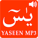 yaseen full Mp3 with Translate