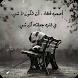 صور حالات وكلمات حزن 2016 by APPSRO7