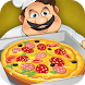 Cooking Game Pizza Maker Mania by BitByte Studios