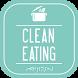 Clean eating מתכונים by eatgood online