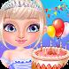 Princess Salon Birthday Party - Magical Birthday! by Hidden4World