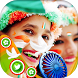 India Flag Independence Day & Republic Day Theme by Beauty Theme Studio