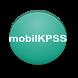 KPSS2016 - Güncel Bilgiler by Mobilkpss