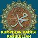 Hadist Rasulullah by Nada Salsabila