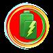 200 battery life