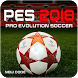 Guide PES 2018 by Super Enter