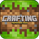 Crafting Guide for Minecraft by Tsuyuha Saito