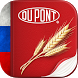 DuPont™ Каталог СЗР PФ by MobiMill