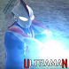 Guide Ultraman Cosmos by risofritto