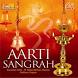 Aarti Sangrah In Hindi by tetarwalsuren
