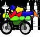 Mat Rempit Biker