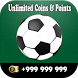 Unlimited Coins & Points for FIFA mobile Prank!