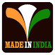 Made In India by Sparrow Softtech