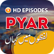 Pyaar Lafzon Mein Kahan (پیار لفظوں میں کہاں) by Dot Media PVT LTD