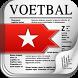 Voetbal Nieuws. by NewsEnterprise.