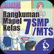 Rangkuman Semua Mata Pelajaran Kelas 7 SMP / MTS by Soft Inc